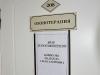 Лечебный корпус, 2-й этаж