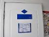 Лечение, кабинет радонотерапии